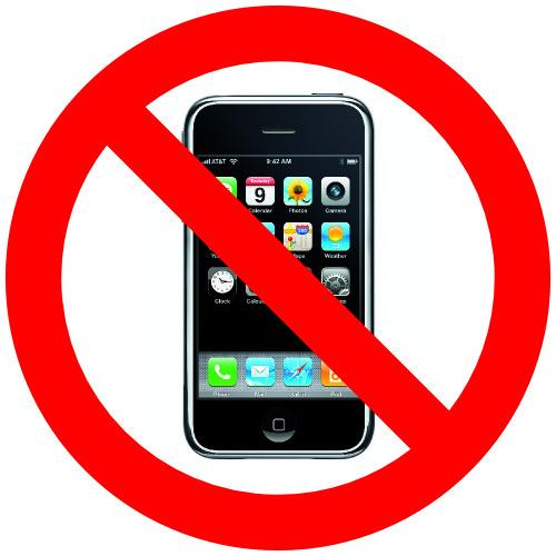 Забрана на мобилните (паметни) телефони воучилиштата